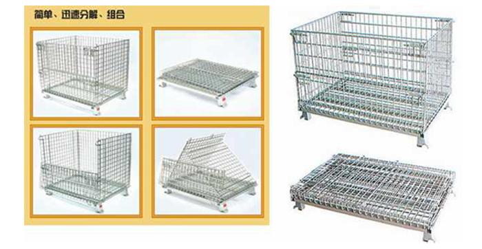 折叠式仓储笼结构图便于