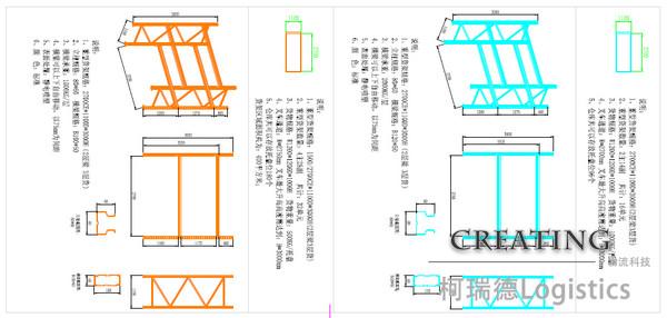 工程图 户型 户型图 平面图 600_286