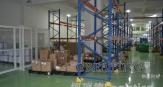 重型货架、隔离网为太仓某电子公司添砖加瓦