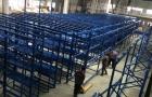中B阁楼成功入驻园区制造企业客户新仓