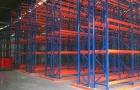窄巷道货架为客户打造多存储位仓库