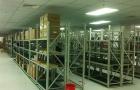 厂房搬迁:多存储区重新布局规划