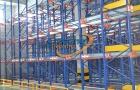 穿梭车货架入驻化纤企业,对接智能工厂